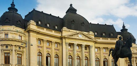 Austrian Building